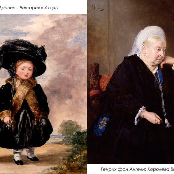 Бабушка Европы