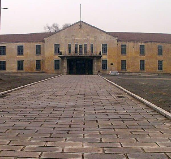 Здание японского отряда смерти 731