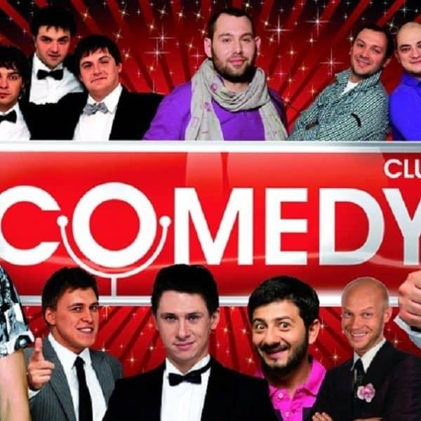Comedy Club («Камеди Клаб»)