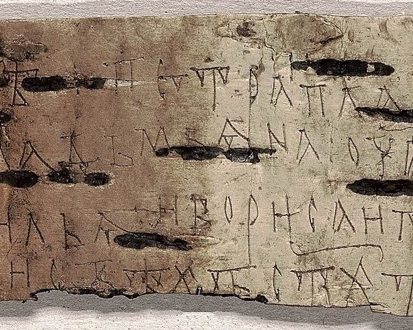 Древние языки планеты