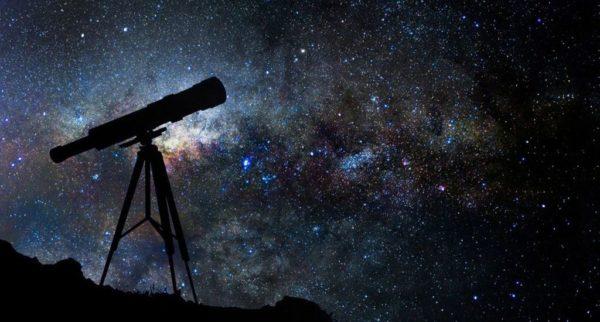 Астрономия –наука о Вселенной