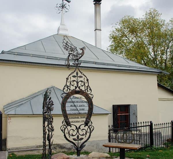 Кузница Бородиных во Владимире